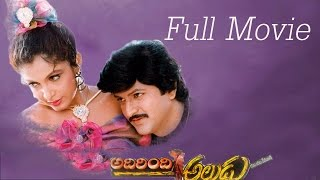 getlinkyoutube.com-Adirindi Alludu Telugu Full Movie-Mohan Babu,Ramya Krishnan | E.V.V.Satyanarayana | M.M.Keeravani