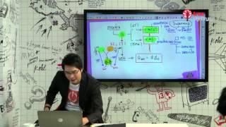 getlinkyoutube.com-สอนศาสตร์ : PAT2 ฟิสิกส์ : แก๊สและทฤษฎีจลน์