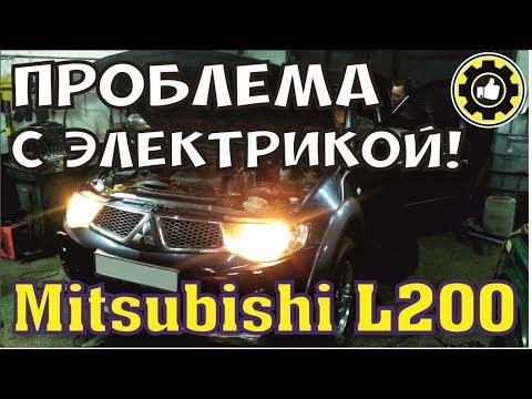 Где в Mitsubishi Pajero Junior находится предохранитель фары дальнего света