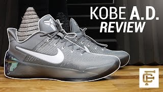 getlinkyoutube.com-KOBE AD REVIEW