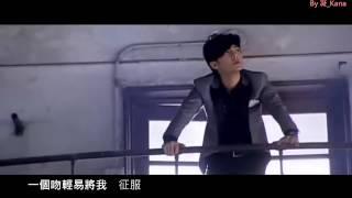 getlinkyoutube.com-鬼綸MV  比寂寞更寂寞