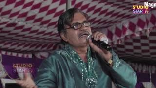 getlinkyoutube.com-New Haryanvi Ragni 2016 | Hawan Ki Khatir Long Supari De De | Karampal Sharma Ragni | Studio Star