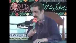 getlinkyoutube.com-Allama Ghazanfar Abbas Tonsvi- 7th Aug 2014- Ghaibat e Kubra