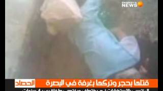 getlinkyoutube.com-البصرة   منتسب بالاستخبارات يختطف ويغتصب طفلة بعمر 4 سنوات          7   9   2012