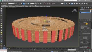 3ds max Tutorial - Modeling gear