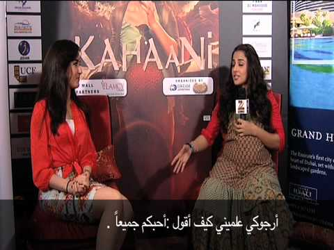 A message from Vidya Balan to her fans in the Arab World