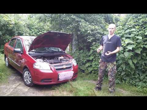 Замена масла в двигателе Шевроле Авео т250