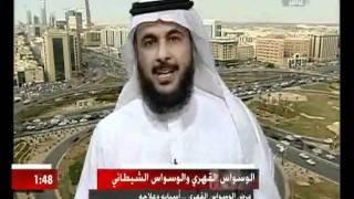 getlinkyoutube.com-د.طارق الحبيب يتحدث عن مرض الوسواس القهري
