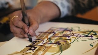 Delhi Heroes   Arabic & Pictorial Calligraphy in the city