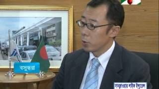 getlinkyoutube.com-JICA funded Metro rail project in Dhaka