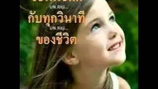 getlinkyoutube.com-สวัสดีเช้าวันจันทร์ -ศรัทธา