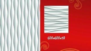 getlinkyoutube.com-ArtCam линии волной по Z   ArtCam line wave on Z