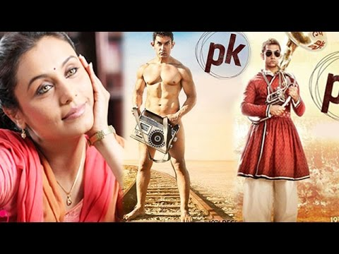 Rani Mukerji like Aamir Khan 'with and without clothes'! - EXCLUSIVE