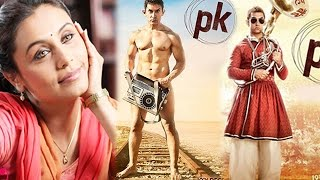 getlinkyoutube.com-Rani Mukerji like Aamir Khan 'with and without clothes'! - EXCLUSIVE