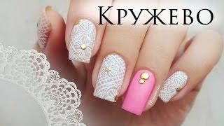 Кружево на ногтях (роспись акриловыми красками)