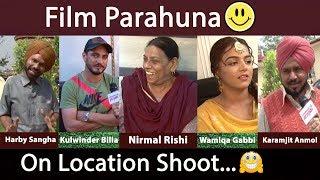 Parahuna | Kulwinder Billa | Wamiqa Gabbi | Karamjit Anmol | Nirmal Rishi | Channel Punjabi