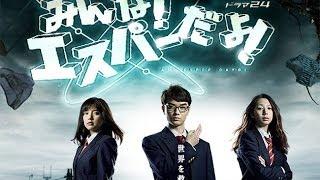 getlinkyoutube.com-Drama Time #3 - Minna! Esper dayo! | 120s