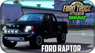 getlinkyoutube.com-Ford F150 Raptor SVT + interior | Euro truck simulator 2 | 1.16