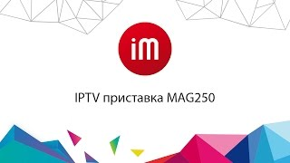 getlinkyoutube.com-IPTV приставка MAG250