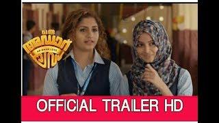 Oru Adar Love Movie Teaser 2 | Trailer | Roshan | Priya| Omar Lulu | Fan Made HD