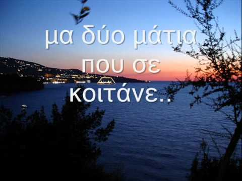 Luciano Pavarotti-Caruso with greek subs.wmv