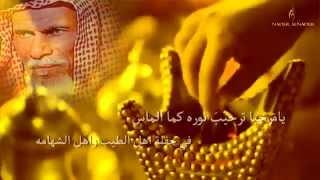 شيلة ( عيال عمي ) - كلمات / سامر براك الهذلي - أداء / فالح العريدي - مونتاج / نادر النادر