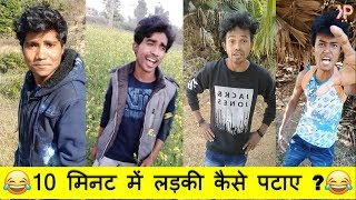 PRINCE KUMAR COMEDY | HINDI COMEDY | PRIKISU   109 | VIGO VIDEO
