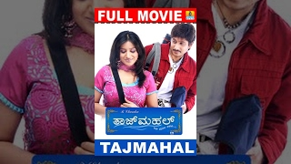 Tajmahal | Kannada Movie | Full Length HD | Ajay Rao, Pooja Gandhi width=