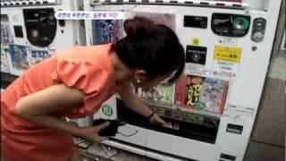 getlinkyoutube.com-라면의 무한 변신~!! 일본에서도 인기 만점 농심 라면~