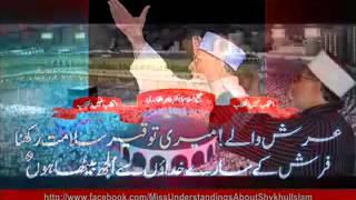 Tu Haq ka Paristar hay Quaide Ze Waqar