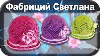 getlinkyoutube.com-☆Шапочка-панама, вязание крючком для начинающих, crochet.