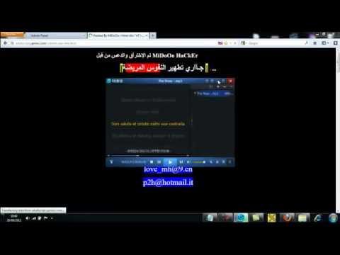 MiDoOo اختراق موقع إباحي بواسطة.mp4