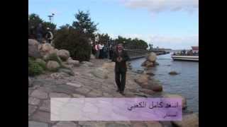 فيديو عن الأكاديمية العربية في الدنمارك انتج عام 2007