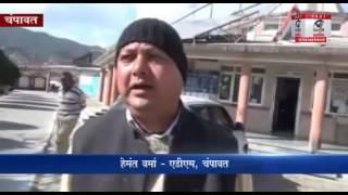 चंपावत : चंपावत ज़िला मुख्यालय में निर्वाचन अधिकारियों की बैठक