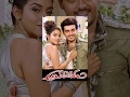 Aata Arrambam Ajith Avatharudu Telugu Full Movie