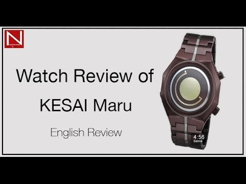 Kesai Maru Watch Review (English)