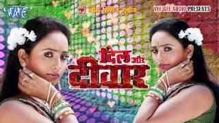 getlinkyoutube.com-HD सलमा के बलमा - Salma Ke Balma - Dil Aur Deewar - Bhojpuri Hot Songs 2015 new