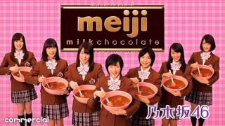 getlinkyoutube.com-いいなCM 明治 乃木坂46 手作りバレンタイン 6本