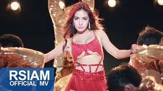 getlinkyoutube.com-[Official MV] ยิ่งถูกทิ้ง ยิ่งต้องสวย (Stay Cool!) : กระแต อาร์ สยาม | Kratae Rsiam