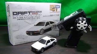 getlinkyoutube.com-小さくてもグイグイ走る! ドリフトパッケージナノ 05 トヨタ スプリンタートレノ(AE86)