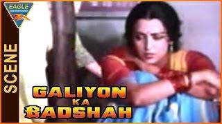 Galiyon Ka Badshah Movie || Hema Malini & Mithun Chakraborty Best Scene || Raaj Kumar, Hema Malini