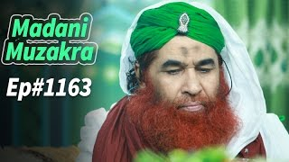 getlinkyoutube.com-Rabi ul Awwal Special | Madani Muzakra | Ep 1163 | 05 December 2016
