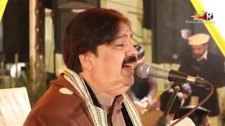 Meda Yaar Pindi Da shafaullah khan rokhri New Super Hit Show 2018 live shows videos