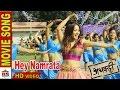 Item Song || Hey Namrata || हे नम्रता || Adhkatti || Nepali Movie
