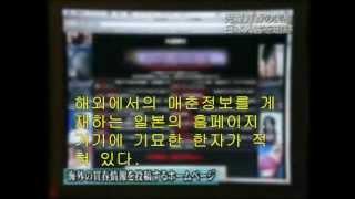 getlinkyoutube.com-[일본 성범죄] 일본남자들의 아동매춘