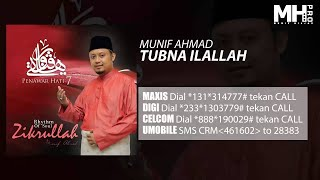Munif Ahmad - Tubna Ilallah (Official Music Audio)