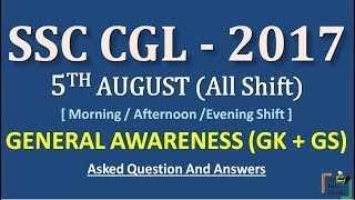 SSC CGL 2017 || 5 th august (All Shift 1st,2nd,3rd)(05/08/2017) question paper || general awareness