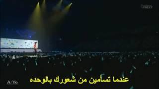 أغنية كورية تحفيزية للدراسة ( إدمان😍 )