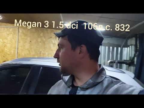 Сцепление меган 3 дизель. Потекший сальник коленвала