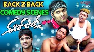 getlinkyoutube.com-Ee Rojullo Back 2 Back Comedy Scenes - Srinivas, Reshma Rathore, Saikumar, M.S. Narayana